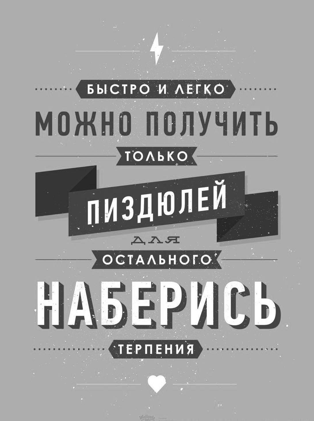 9TMGy_croper_ru